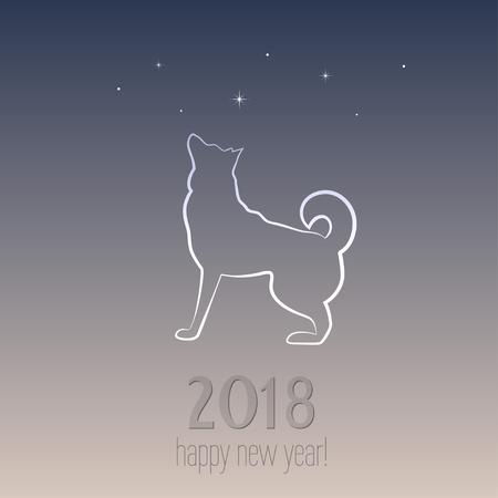 강아지 - 2018 년 상징 신년 카드 일러스트