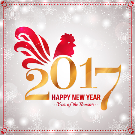 new year greeting: Happy New Year! Greeting card with Rooster - Chinese zodiac 2017. Vector illustration. Elegant banner in red, grey and gold colors. Illustration