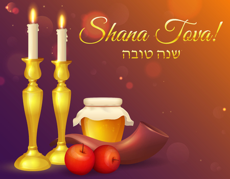 golden apple: Shana Tova! Rosh Hashanah greeting card. Jewish New Year. Vector illustration.
