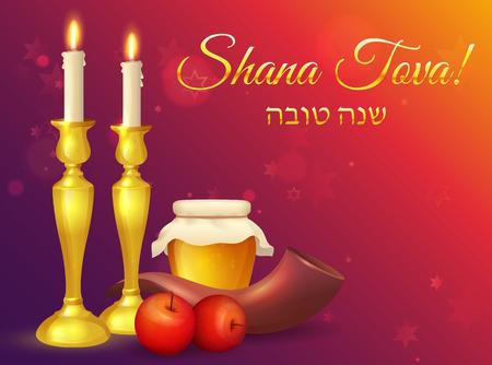 Shana tova rosh hashanah greeting card jewish new year vector shana tova rosh hashanah greeting card jewish new year vector illustration stock m4hsunfo