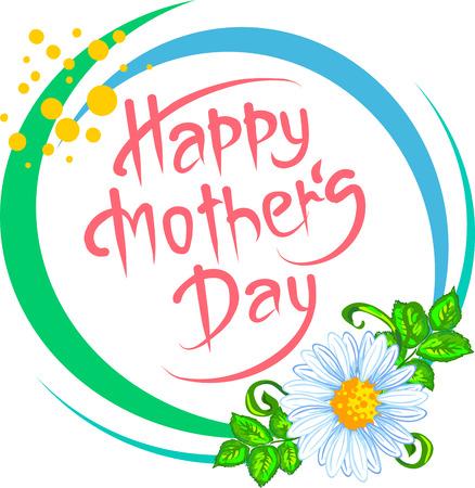 ピンクの幸せな母の日カード