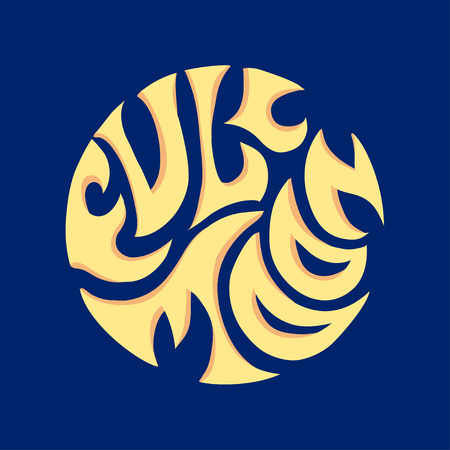 it is full: unique lettering filling CIRCLE MONOGRAM in the form of a full moon on the dark-blue background. It can be used as a placard or a poster