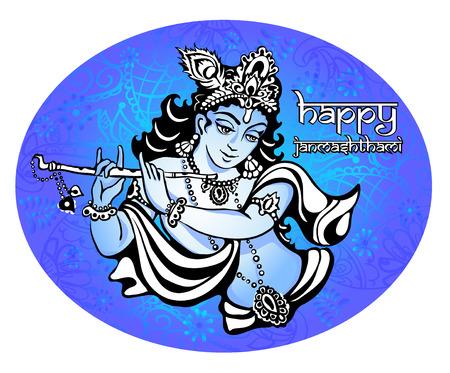 seigneur: Seigneur Krishna jouant de la flûte Illustration