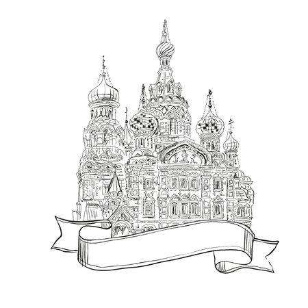 petersburg: sketch Church of the Saviour on Spilled Blood in St. Petersburg, Russia
