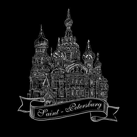 dessin vectoriel détaillée dépeignant-Sauveur-sur-Sang-Versé, Saint-Pétersbourg, en Russie. Il peut être utilisé comme une Gravure