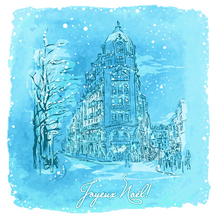 vector illustration Christmas Paris on watercolor background. Dusk, Illuminated houses in Paris and snow. Illustration