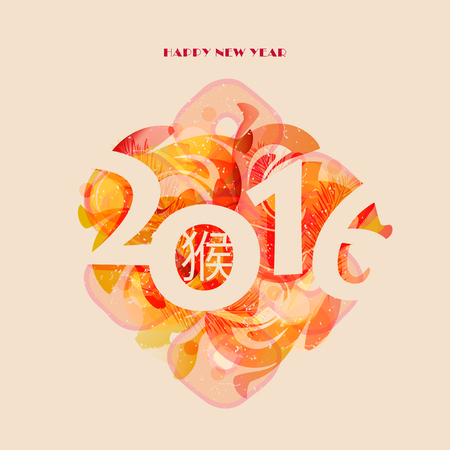 chinese new year card: 2016 Happy Chinese New Year card Illustration
