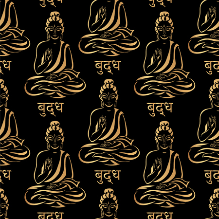 budda: seamless pattern of golden sitting Buddha and the inscription on the language of Nepal - Buddha on a black background Illustration