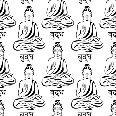 budda: seamless pattern of black sitting Buddha and the inscription on the language of Nepal - Buddha on a white background Illustration