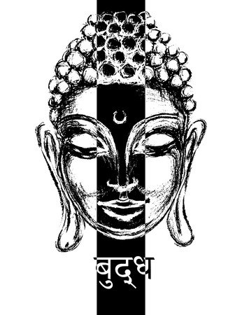 sketch head Smiling Buddha in meditation and nirvana in a state of Zen and the inscription on the language of Nepal - Buddha.