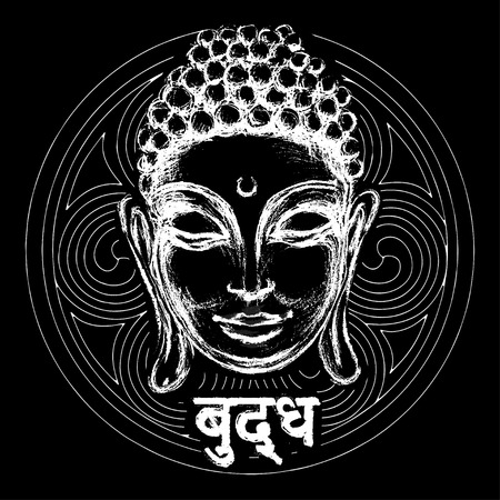 nirvana: sketch head Smiling Buddha in meditation and nirvana in a state of Zen and the inscription on the language of Nepal - Buddha.