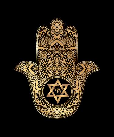 Elegant hand drawn Isolated traditional Jewish sacred amulet and religious symbols - Hamsa or hand of Miriam, palm of David, star of David, Rosh Hashanah, Hanukkah, Shana Tova Ilustração
