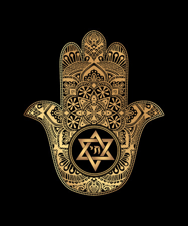 Elegant hand drawn Isolated traditional Jewish sacred amulet and religious symbols - Hamsa or hand of Miriam, palm of David, star of David, Rosh Hashanah, Hanukkah, Shana Tova Vettoriali