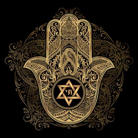 elegante mano dibujada aislado amuleto tradicional judía sagrada y símbolos religiosos - Hamsa o la mano de Miriam, palma de David, la estrella de David, Rosh Hashaná, Jánuca, Shana Tova Ilustración de vector