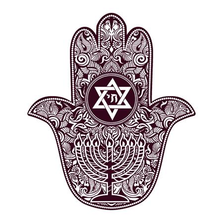 Amuleto sacro ebraico e simboli religiosi Menorah, lampada di Hanukkah - Hamsa o mano di Miriam, palma di David, stella di David, Rosh Hashanah, Hanukkah, Shana Tova Archivio Fotografico - 69699578
