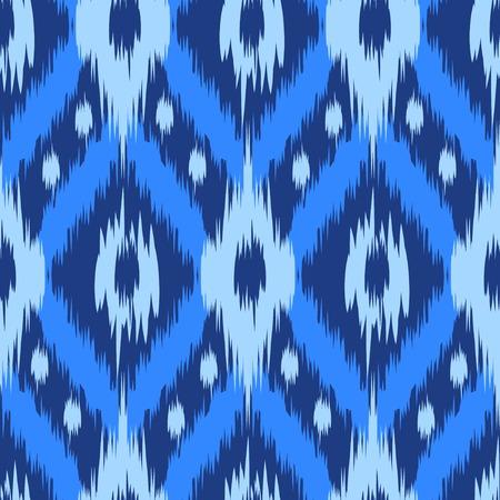 drapes: Ikat Ogee background - Ethnic folk seamless pattern. Boho Style