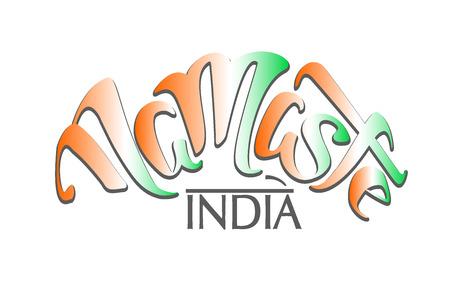 Namaste vector lettering