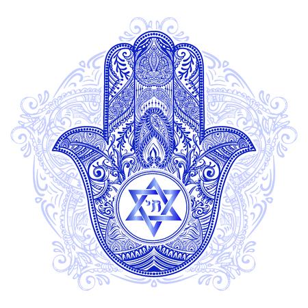 A jewish hamsa tattoo isolated on plain background Ilustracja