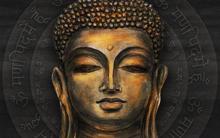 Tête de Bouddha souriant