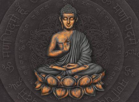Art numérique de Bouddha assis d'or Banque d'images