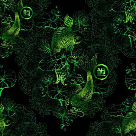 koi carp tatoo - seamless background