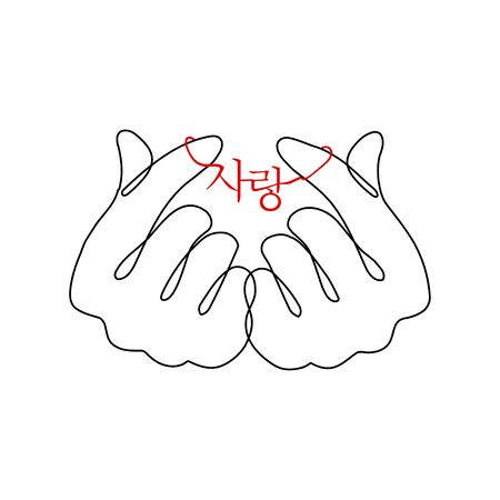 Korean heart depicted by fingers