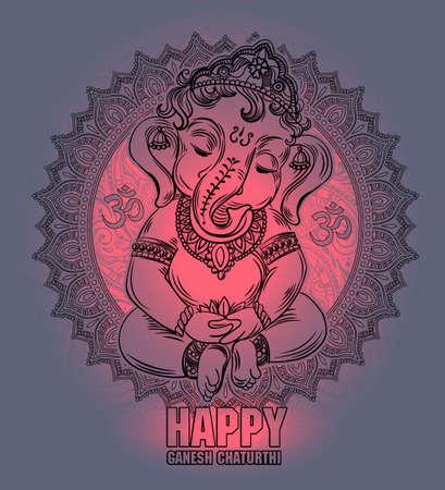 Baby Lord Ganesha