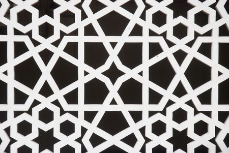 ottoman fabric: islamic pattern
