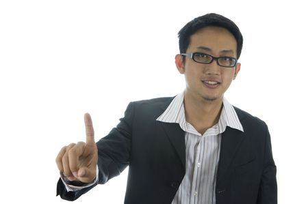 close up photo of young asian business man  photo