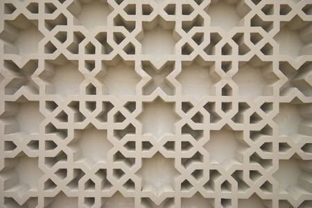 islamic architecture photo