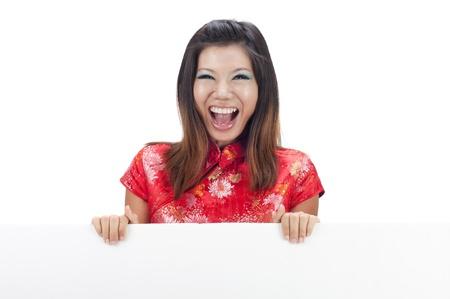 asian girl in cheongsam photo