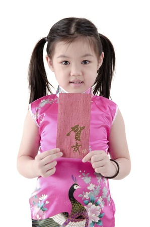 asian girl holding red packet,chinese new year theme.  photo