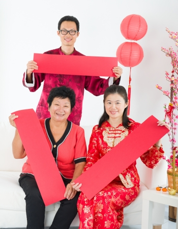 chinese new year family with good luck wishes photo