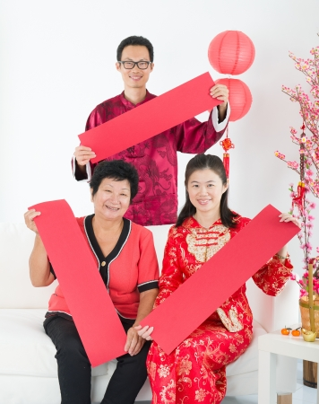 chinese new year family with new year banners photo