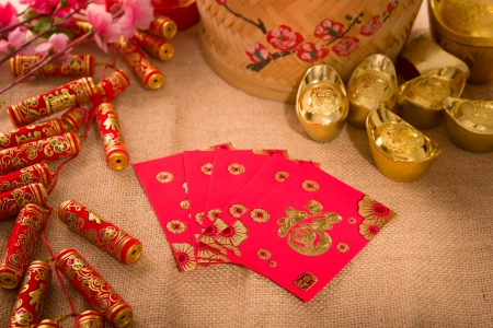 lunar: chinese new year decorations Stock Photo