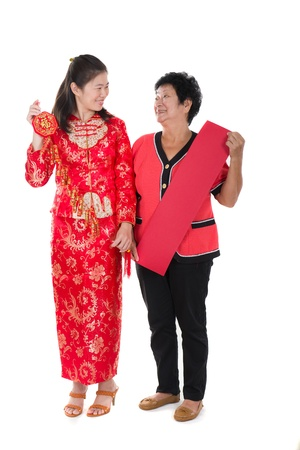 estival: chinese new year husband and wife couple Stock Photo
