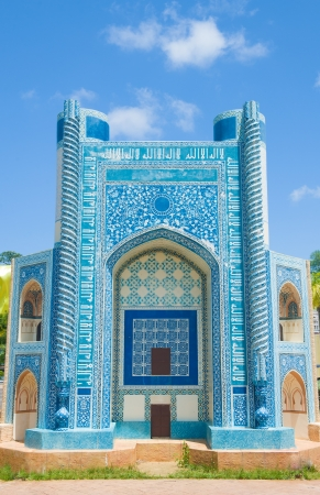 afghanistan:  Abu Nasr Parsa colorful islamic mosque in Afghanistan.