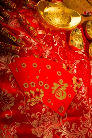 cai: gong xi fa cai , traditional chinese new year items   Stock Photo