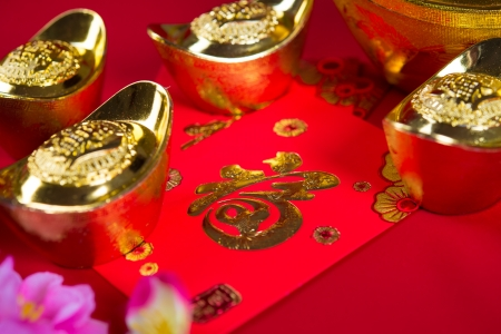 good fortune: ang pow, chinese new year good luck fortune, chinese character symbolizes luck, no copyright infringement.  Stock Photo