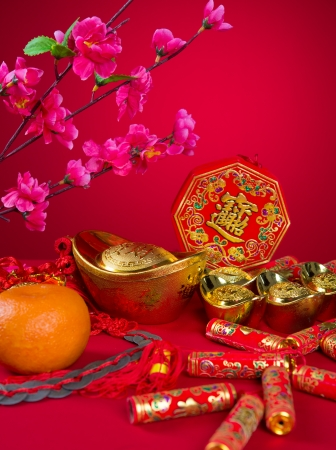 gong xi fa cai: chinese new year decorations,generci chinese character symbolizes gong xi fa cai without copyright infringement