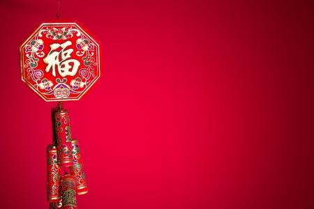 中国の新年の挨拶のための火のクラッカー