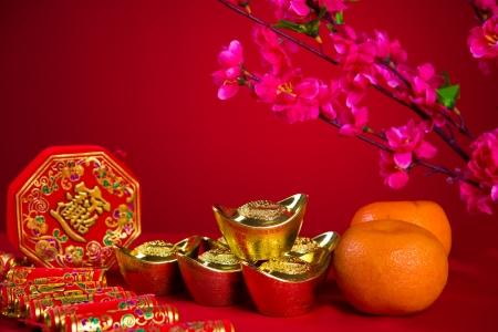 chinese new year decorations,generci chinese character symbolizes gong xi fa cai without copyright infringement  photo