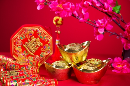 ang: chinese new year decorations,generci chinese character symbolizes gong xi fa cai without copyright infringement