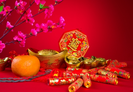 auspicious: chinese new year decorations,generci chinese character symbolizes gong xi fa cai without copyright infringement
