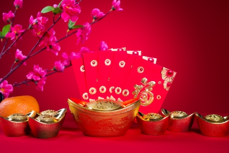 cai: chinese new year decorations,generic chinese character symbolizes gong xi fa cai without copyright infringement