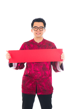 asian male with chinese new year banner photo