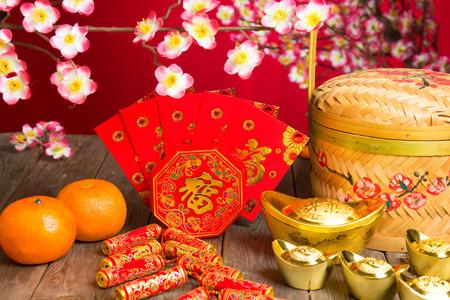 中国の新年装飾 generci 中国語の文字を象徴するゴング xi fa cai 著作権侵害なし