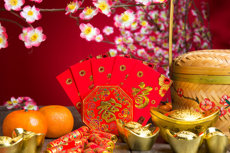 chinese calligraphy: Chinese New Year Decoration plum blossom and gold bullion symbol of luck Stock Photo