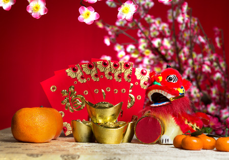 中国の新年装飾、中国語の文字を象徴するゴング xi fa cai 著作権侵害なし 写真素材