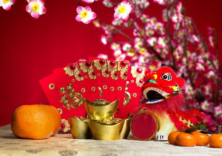Chinois nouvelles décorations année, caractère chinois symbolise gong xi fa cai sans violation de copyright Banque d'images - 35157730